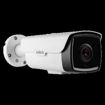 Buy IP Camera - 3MP 4MP 5MP 8MP PoE IP CCTV Cameras - Domar