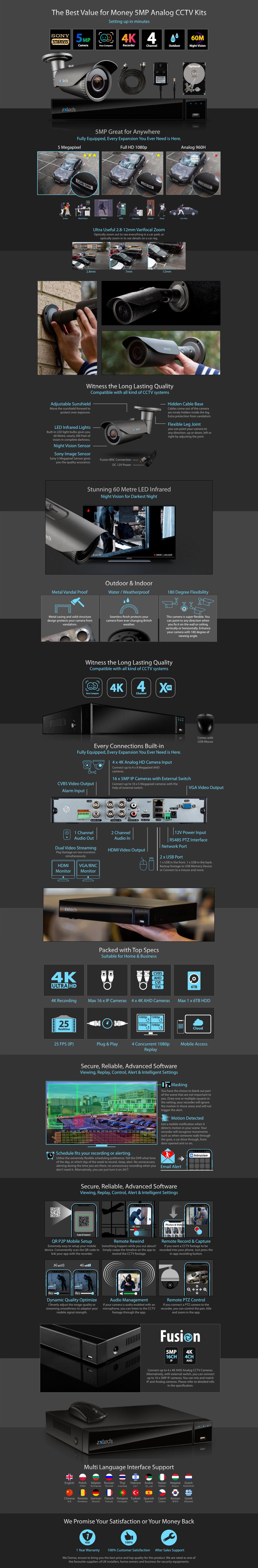 5MP AHD CCTV System Home DVR HD Analog Camera IP66 Varifocal 60M | AF2G4Z
